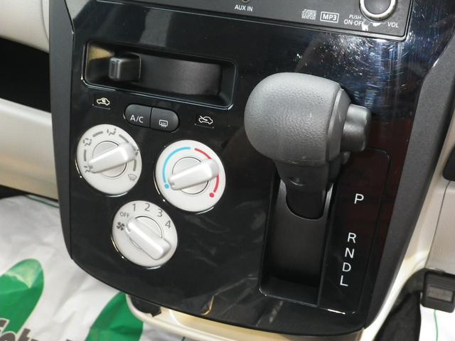 J /夏タイヤ新品交換済/キーレス/スモークガラス/電動格納ミラー/ABS/純正CD/保証付(21枚目)