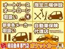 J エマージェンシーブレーキ/キーレス/スモークガラス/ABS/保証付(18枚目)