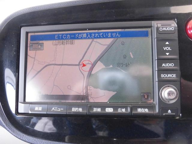 G 無限グリル フルエアロ HDDナビ バックカメラ リアスポ 社外16インチアルミ ハイブリット(11枚目)