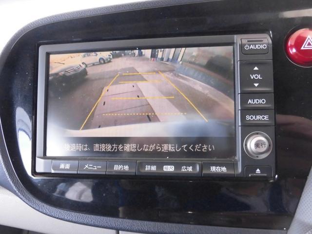 G 無限グリル フルエアロ HDDナビ バックカメラ リアスポ 社外16インチアルミ ハイブリット(12枚目)