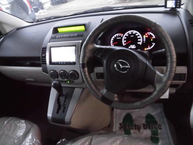 20CS 社外ナビ バックモニター 新品マッドタイヤ バグガード フリップダウンモニター 4WD 7人乗り レーダー探知機(12枚目)