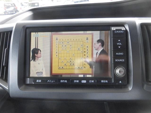 Z 車高調 4本出し社外マフラー 20インチアルミ HDDナビ バックカメラ リモコンエンジンスターター スマートキー 両側電動スライドドア 無限グリル フローリングフロア(15枚目)