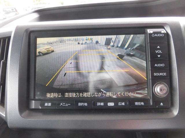 Z 車高調 4本出し社外マフラー 20インチアルミ HDDナビ バックカメラ リモコンエンジンスターター スマートキー 両側電動スライドドア 無限グリル フローリングフロア(16枚目)