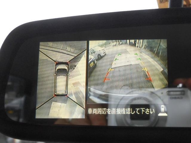ハイウェイスター G アラウンドビューモニター 純正ナビ TV プッシュスタート エアロ アイドリングストップ(9枚目)