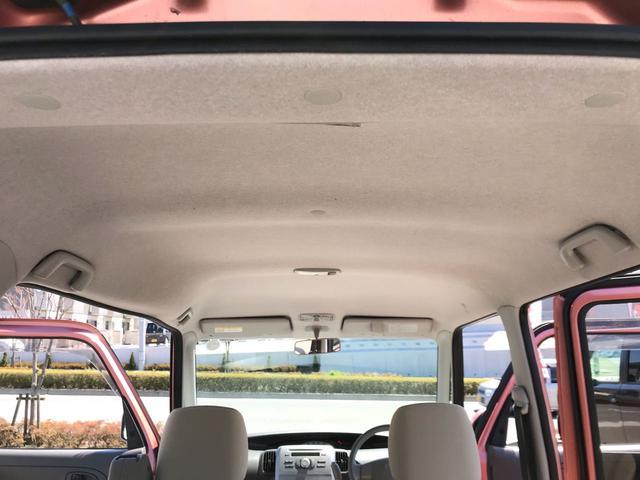 L 4WD キーレス(18枚目)