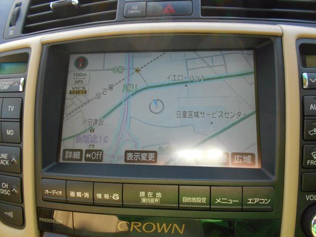 トヨタ クラウン ロイヤルサルーン 60th皮シート乗せ換え・車高調