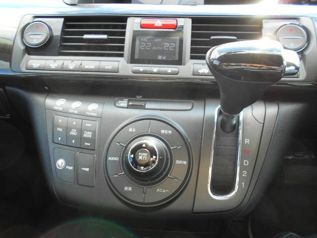 GエアロHDDナビスペシャルパッケージ外20AW車高調(18枚目)