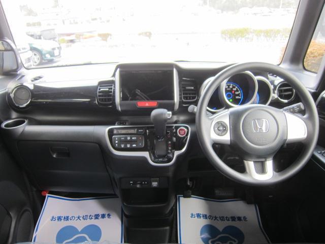 ホンダ N BOXカスタム G・Lパッケージ ナビ装着Sパッケージ 電動スライド