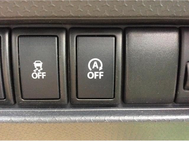 スズキ ハスラー G レーダーブレーキサポート アイドリングストップ 禁煙車