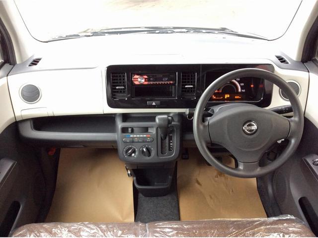 日産 モコ S アイドリングストップ 社外オーディオ スマートキー
