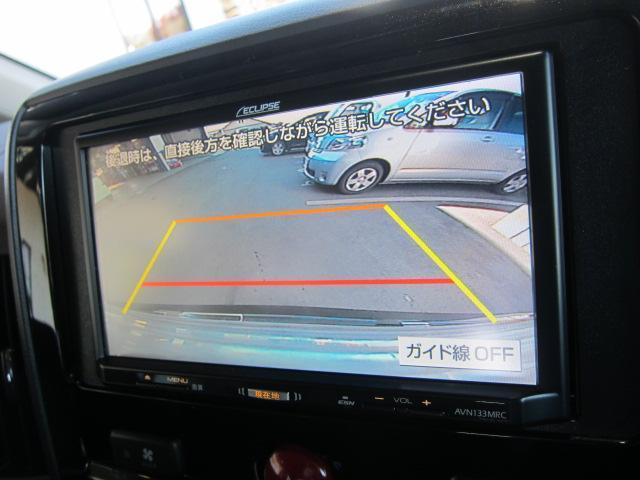 三菱 デリカD:5 D パワーパッケージ 社外ナビ 両側パワスラ ETC 4WD