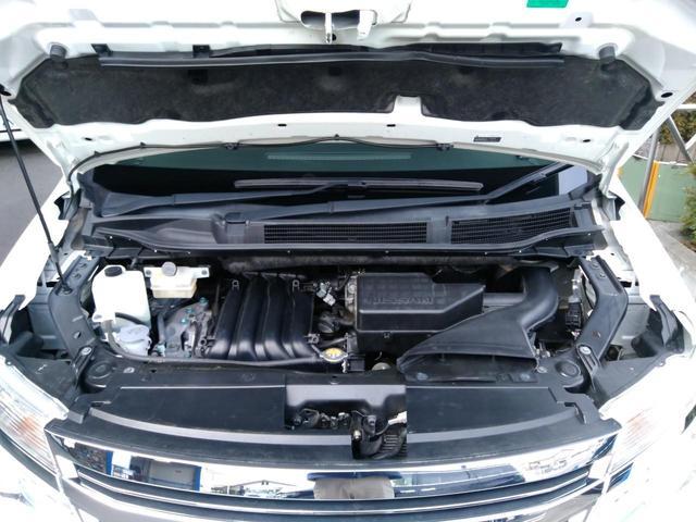 日産 セレナ ライダー S-ハイブリッド 純正8型ナビ 純正後席モニター