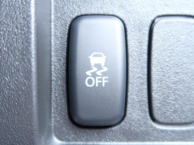 ジャスパー(MMCS非装着車) 4WD 登録済未使用車(3枚目)