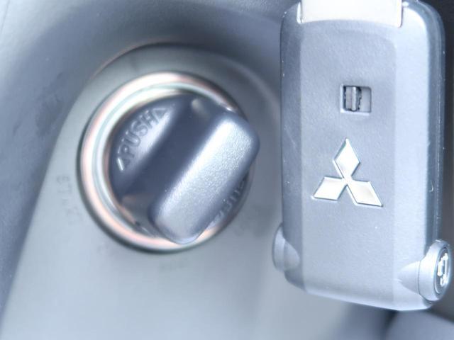 ジャスパー(MMCS非装着車) 4WD 登録済未使用車(4枚目)