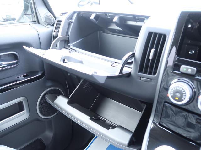 ジャスパー(MMCS非装着車) 4WD 登録済未使用車(9枚目)