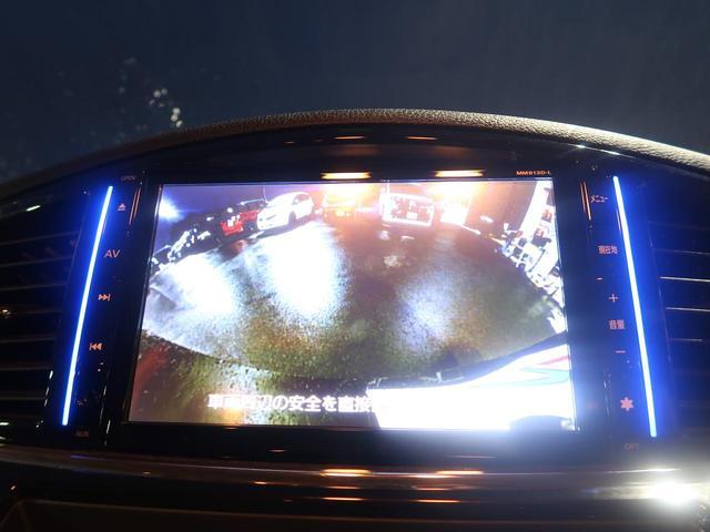250ハイウェイスター 純正8型ナビ 純正フリップモニター(4枚目)