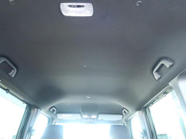G・Lホンダセンシング 届出済未使用車 LEDヘッド ETC(11枚目)