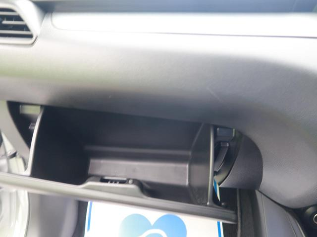 XG スマートキー 横滑防止装置 シートヒーター 禁煙車(9枚目)