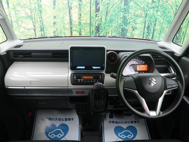 ハイブリッドX 衝突被害軽減ブレーキ非装着車 両側電動ドア(2枚目)