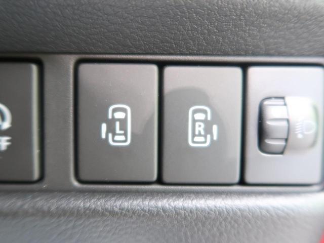 ハイブリッドX 衝突被害軽減ブレーキ非装着車 両側電動ドア(4枚目)