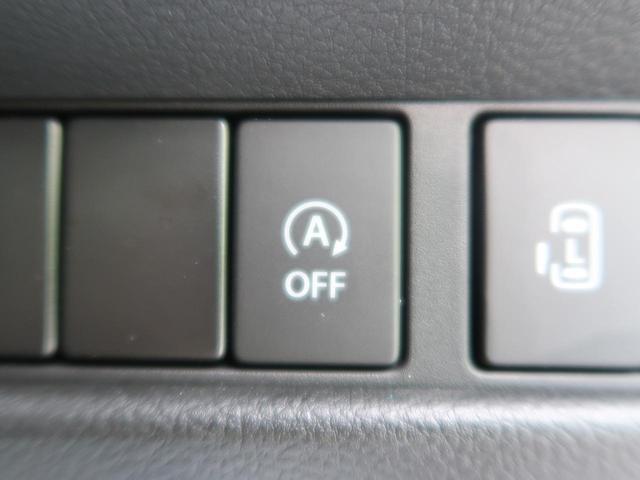 ハイブリッドX 衝突被害軽減ブレーキ非装着車 両側電動ドア(5枚目)
