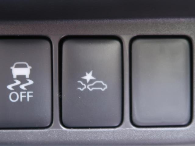 【衝突軽減装置】低走行中、前方の車両をレーダーが検知し、衝突の危険性が高いと判断した場合に、ブレーキ補助が作動!衝突などの危険回避をサポート、又は衝突の被害を軽減します☆