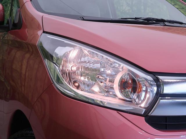 【ヘッドライト】ヘッドライトをハロゲンからHIDやLEDに変えるだけでもお車の印象をグッと上げることができます!!もちろん、とても明るいので夜間走行も安心です♪詳しくはスタッフまでお尋ね下さい♪