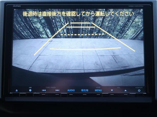 Z クールスピリット 9型ナビ 天吊モニター 両側電動ドア(4枚目)