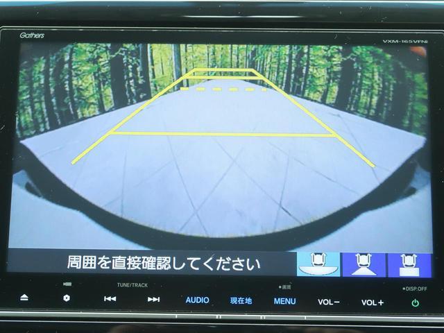 スパーダ・クールスピリット ホンダセンシング 純正9型ナビ(4枚目)
