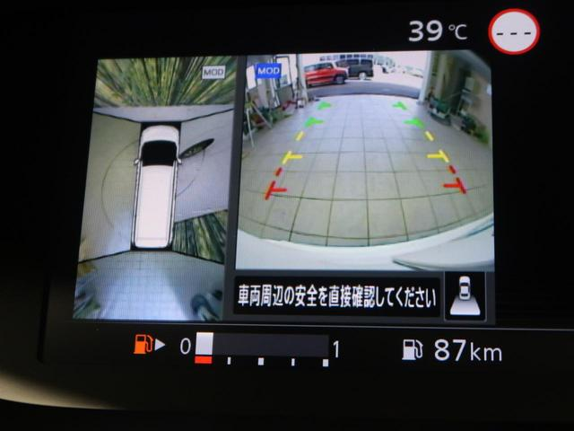 【アラウンドビューモニター】全方位の確認ができ安心して駐車していただく事ができます☆