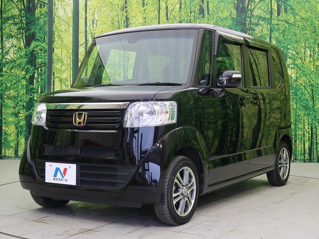 「ホンダ」「N-BOX」「コンパクトカー」「宮城県」の中古車21