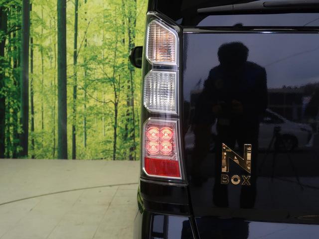 「ホンダ」「N-BOX」「コンパクトカー」「宮城県」の中古車29