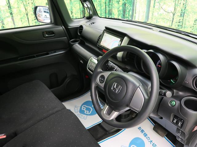 「ホンダ」「N-BOX」「コンパクトカー」「宮城県」の中古車43