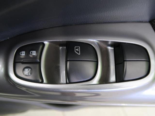 「日産」「ジューク」「SUV・クロカン」「宮城県」の中古車43