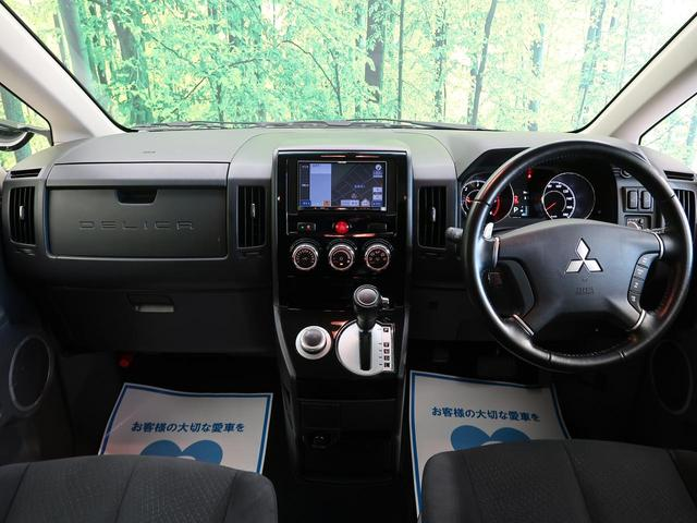 D パワーパッケージ 4WD ディーゼルターボ 両側電動ドア(2枚目)
