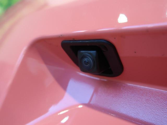 便利な【バックモニター】ナビとの連動で安全確認もできます。駐車が苦手な方にもオススメな便利機能です。