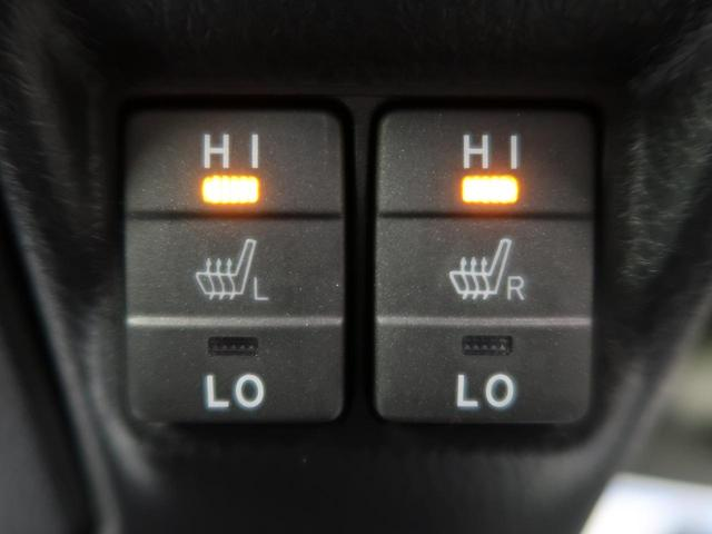 ハイブリッドGi セーフティセンス 両側電動ドア 現行モデル(7枚目)