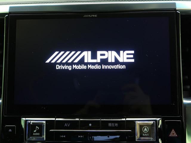 【アルパイン11型メモリーナビ】DVD再生可能です!!フルセグつきで高画質TV視聴が可能です♪