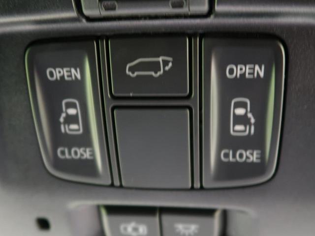 【両側パワースライドドア&パワーバックドア】ワンタッチでスライドドアの開閉、スイッチひとつで届きにくく重たいバックドアの開閉が可能です♪