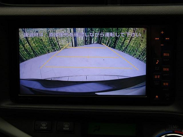 【純正メモリーナビ】バックモニターで駐車時に後方確認もできますので、大きな車の運転で不安な方も安心してお乗りいただけます♪