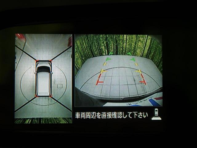 ハイウェイスター Xターボ 純正ナビ 衝突軽減装置 電動ドア(4枚目)