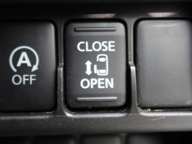 ハイウェイスター Xターボ 純正ナビ 衝突軽減装置 電動ドア(6枚目)