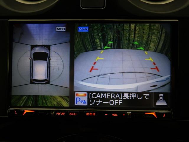 e-パワー X SDナビ 衝突軽減装置 全周囲カメラ 禁煙車(4枚目)