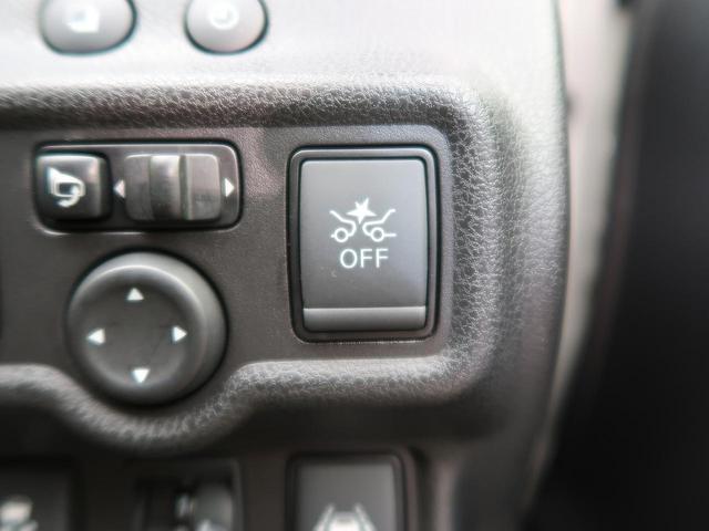 e-パワー X SDナビ 衝突軽減装置 全周囲カメラ 禁煙車(5枚目)