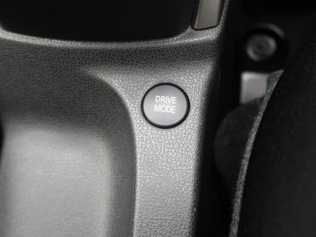 e-パワー X SDナビ 衝突軽減装置 全周囲カメラ 禁煙車(33枚目)