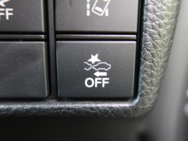 G・Lホンダセンシング 届出済未使用車 両側電動ドア 現行型(3枚目)