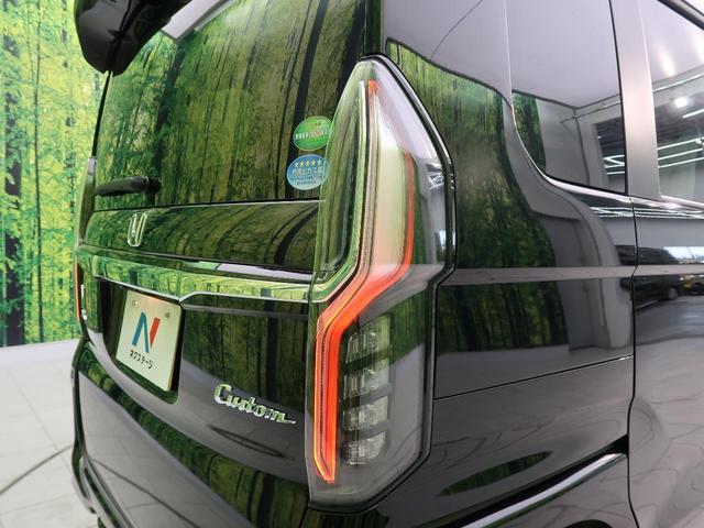 G・Lホンダセンシング 届出済未使用車 両側電動ドア 現行型(28枚目)