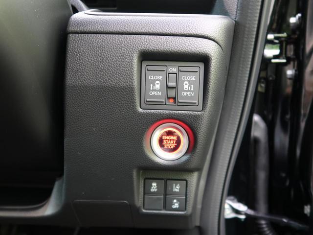 G・Lホンダセンシング 届出済未使用車 両側電動ドア 現行型(45枚目)