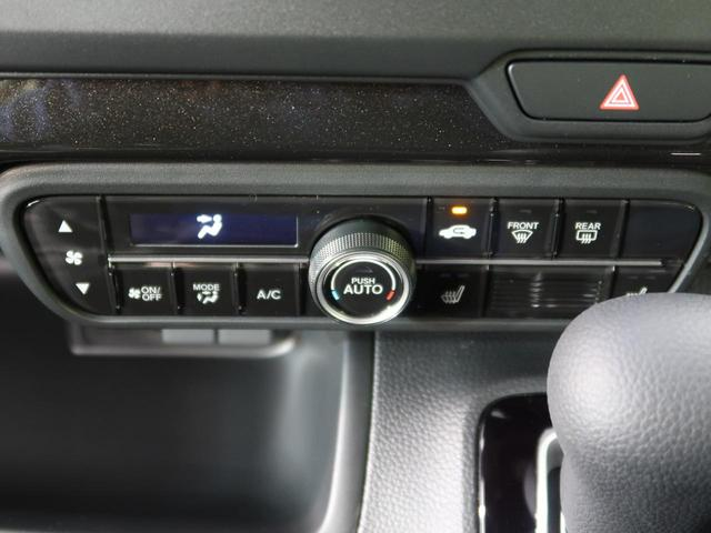 G・Lホンダセンシング 届出済未使用車 両側電動ドア 現行型(57枚目)