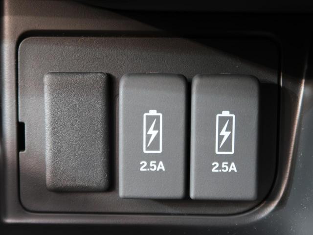 G・Lホンダセンシング 届出済未使用車 両側電動ドア 現行型(58枚目)